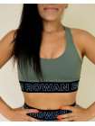 Топ-бра спортивный Rowan Classic brand хаки